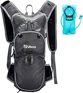 Ubon Lightweight Hiking Hydration Backpack with 2L Water Bladder Helmet Holder