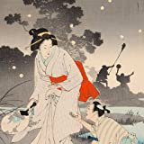 Wallpaper - Mizuno 29