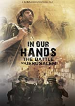 documentary in our hands