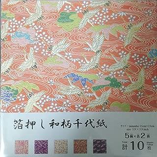 Japanese Hakuoshi wagara Chiyogami Origami Paper 5 Pattern X 2 Sheets Total 10 Sheets