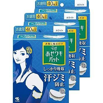 【まとめ買い】リフ あせワキパット あせジミ防止・防臭シート お徳用 ホワイト 40枚 ×3個