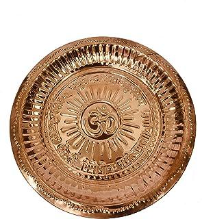 Copper Pooja Thali Plate Copper Embossed Handmade Puja Aarti Thali with Om Symbol and Gayatri Mantra Design Pooja thali Pu...
