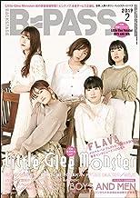 表紙: B-PASS (バックステージ・パス) 2019年2月号 [雑誌] | B-PASS編集部