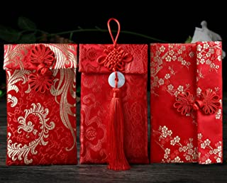 Silk Red Envelopes,3pcs HongBao Card Envelopes Gift Wrap Bags Red Lucky Money Pockets for New Year,Spring Festival,Birthday and Wedding