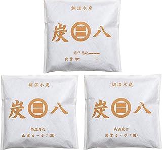 炭八 調湿木炭 スマート小袋 3個セット