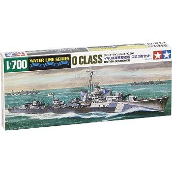 タミヤ 1/700 ウォーターラインシリーズ No.904 イギリス海軍 駆逐艦 O級 2艦セット プラモデル 31904