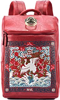 MM Red PU Leather Vintage Fashion with Chinese Embroidery Laptop Backpack Travel Sport Outdoor Daypack for Boy&Girl