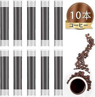 プルームテック 互換カートリッジ ploom tech アトマイザー フレーバー 純正タバコ カプセル対応 10本セット 無香料 ニコチン無し Yoodo (コーヒー, プルームテック互換)
