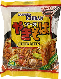 Best chow mein noodles packet Reviews