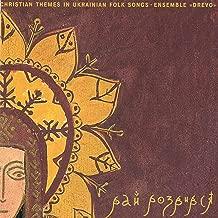 ukrainian songs mp3