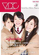 VDC Magazine 001 (Vocal & Dance Collection)