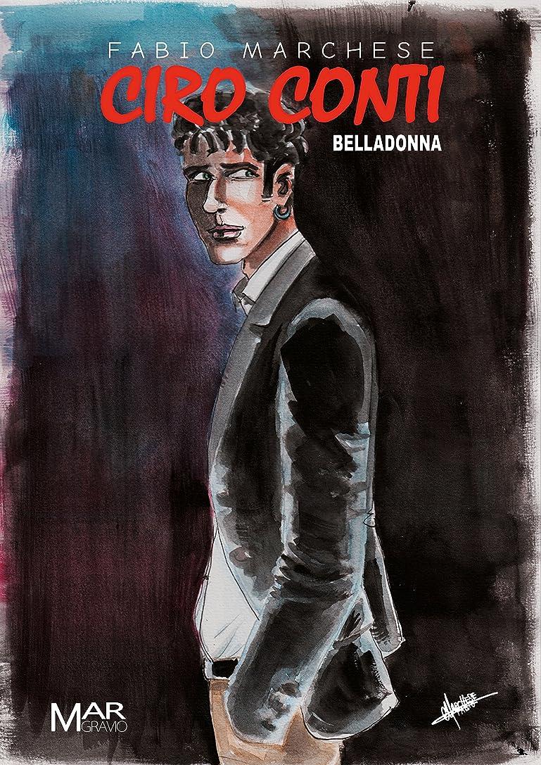 ガイダンススロベニアミントCiro Conti: Belladonna (English Edition)