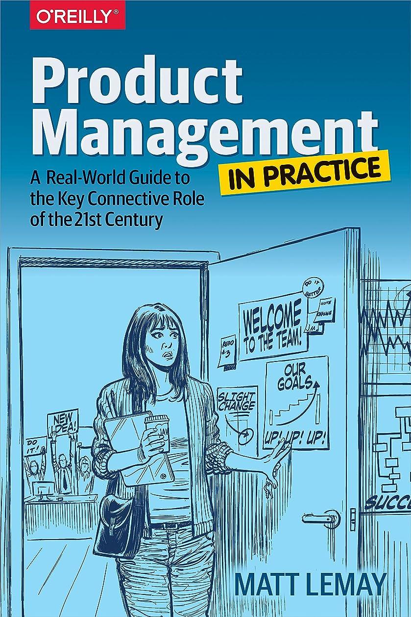 構築する治療カラスProduct Management in Practice: A Real-World Guide to the Key Connective Role of the 21st Century (English Edition)