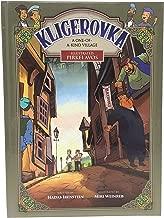 Kligerovka Illustrated Pirkei Avos Comics Story for Kids