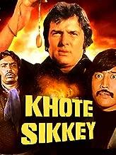Khote Sikkey