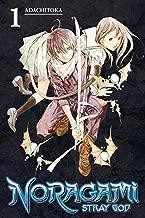Best noragami book 1 Reviews