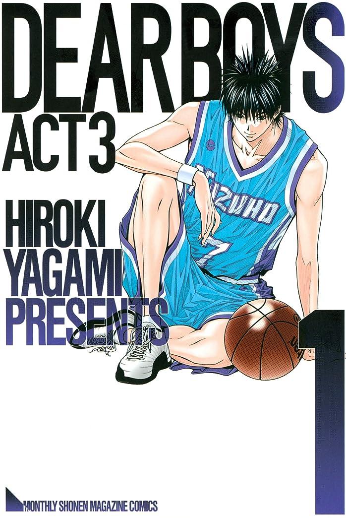 偽造ライム自分DEAR BOYS ACT 3(1) (月刊少年マガジンコミックス)