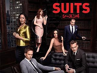 SUITS/スーツ シーズン4 (吹替版)