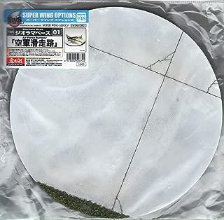 ZKMSWS48-DB01 1:48 Zoukei-Mura Diorama Base - Air Force Runway