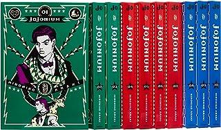 JOJOnium ジョジョの奇妙な冒険 函装版 コミック 1-10巻セット (愛蔵版コミックス)