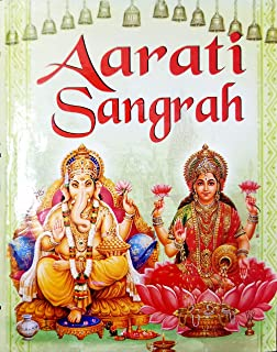 Aarti Sangrah (Medium Size) - A Collection of Aaratis of Hindu Gods and Goddesses, with Coloured Pictures