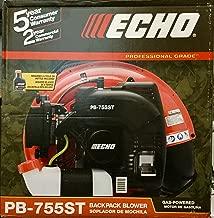 ECHO Professional Grade 651 CFM & 233 MPH Backpack Blower w/ Tube Throttle Control
