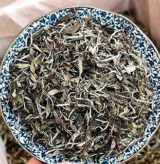Bacilio 中国白牡丹茶 トップクラス ホワイトティー 白茶 中国茶 福建省福鼎産 ベタークラス 100g