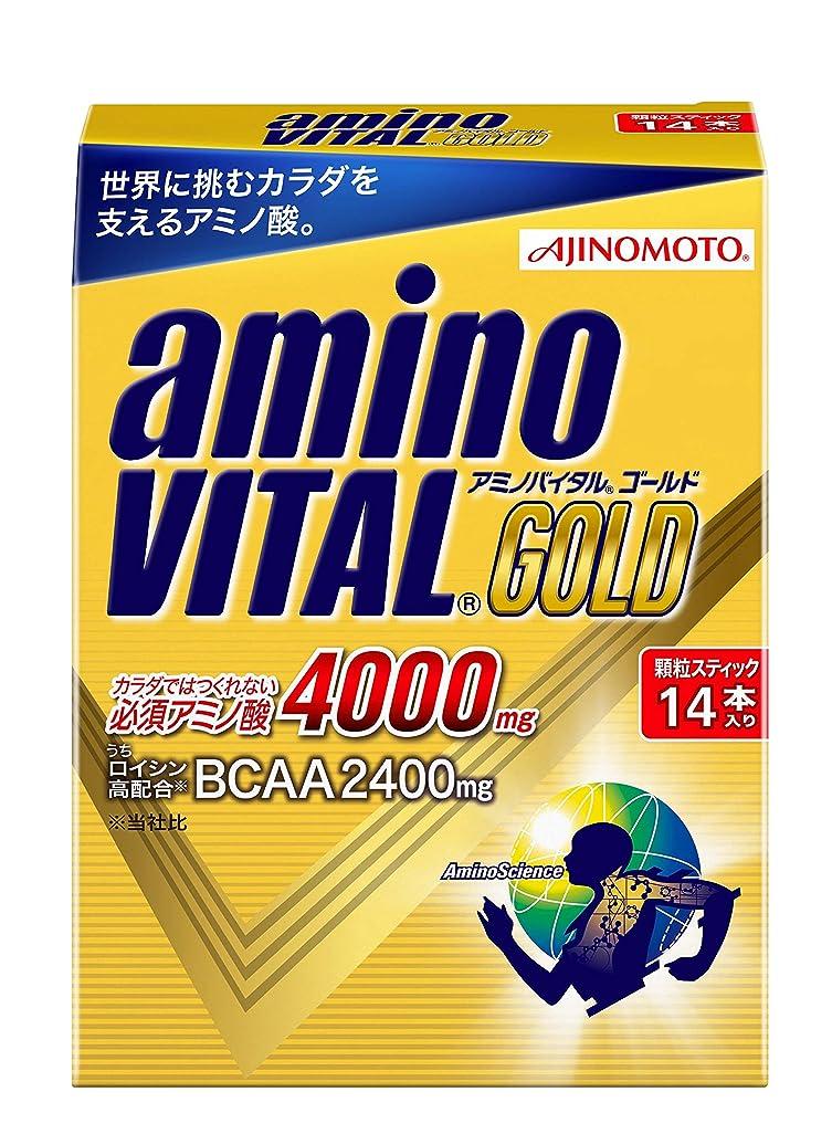 申し立てられた毎日めったにアミノバイタル GOLD 14本入箱