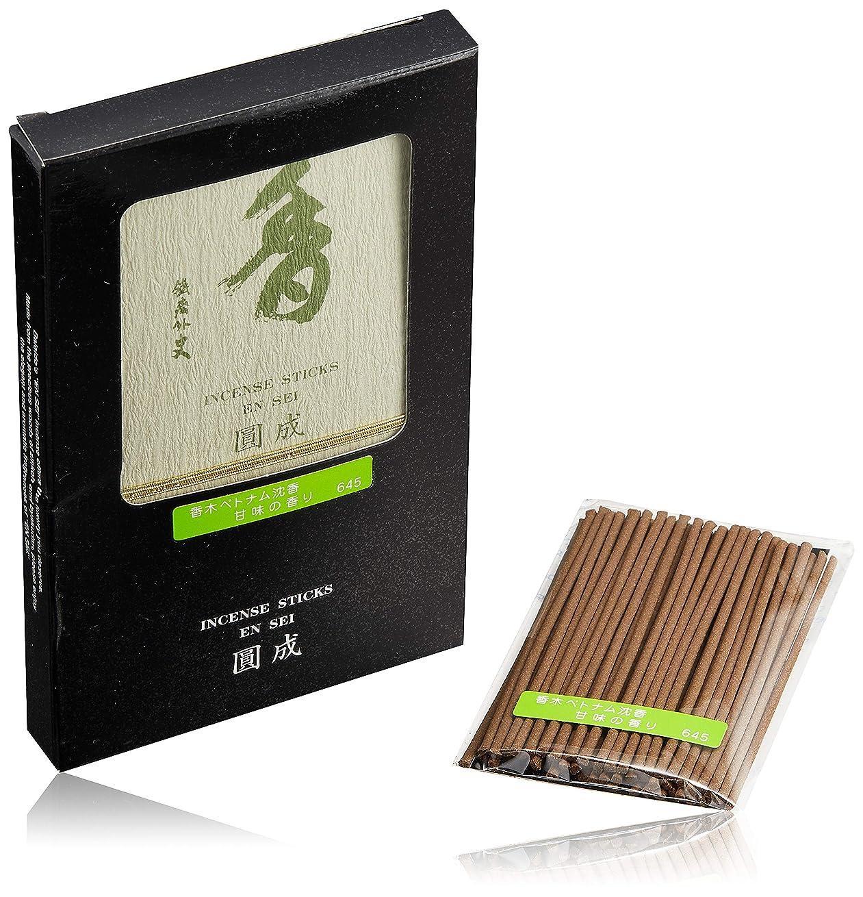 赤外線年齢コジオスコ圓成 香木ベトナム沈香甘味の香り