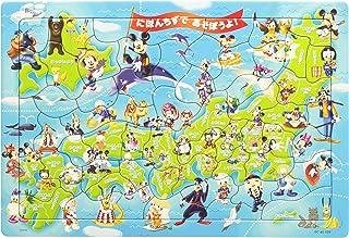 60ピース 子供向けパズル ミッキーと日本地図であそぼうよ! 【チャイルドパズル】