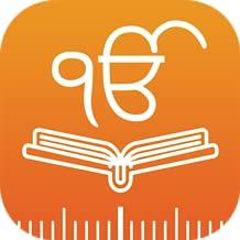 sikh gurbani com