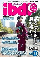 IBDP11