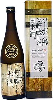 福顔 原酒 バーボン樽で貯蔵した日本酒。FUKUGAO(720ml)