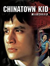 Best the chinatown kid Reviews