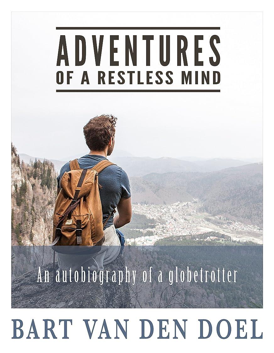 ロマンス段階港Adventures of a Restless Mind (English Edition)