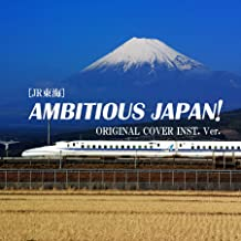 Ambitious japan from jr tokai cm