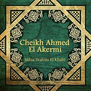 Sidna Brahim El Khalil (Suite)