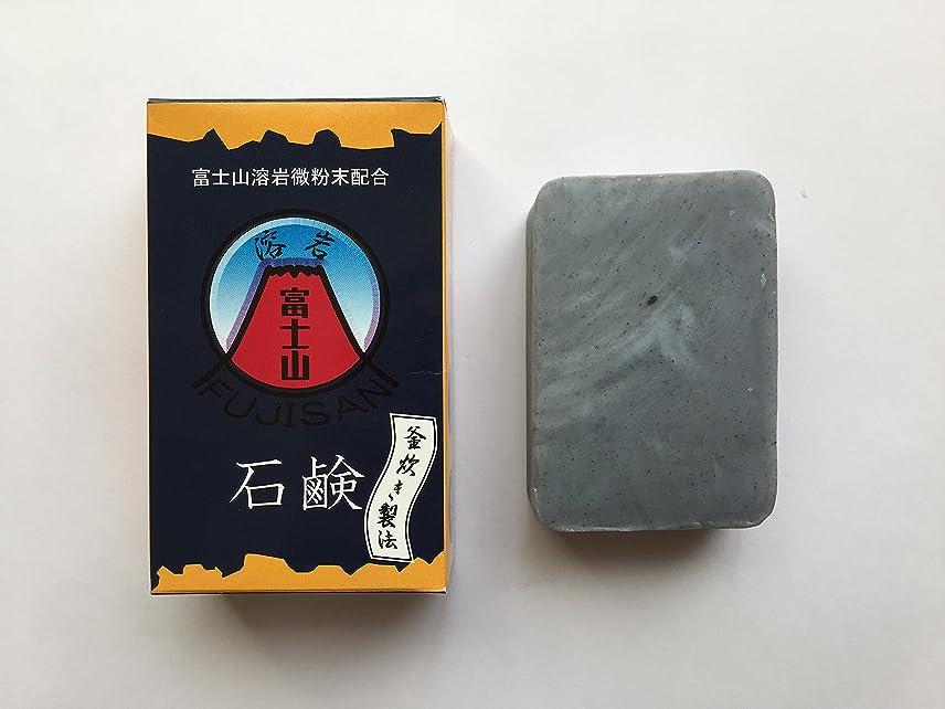 について湿った国民富士山溶岩石鹸 80g/個×3個セット