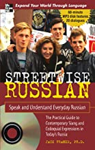 Streetwise Russian (book): Speak and Understand Everyday Russian (Streetwise (McGraw Hill))
