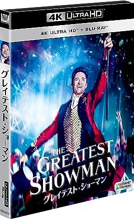 グレイテスト・ショーマン (2枚組)[4K ULTRA HD + Blu-ray]