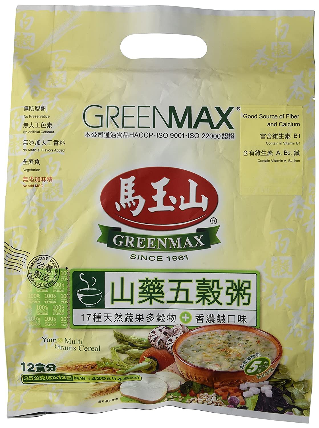 Max 56% OFF Greenmax - Yam Cereal Multi 67% OFF of fixed price Grains