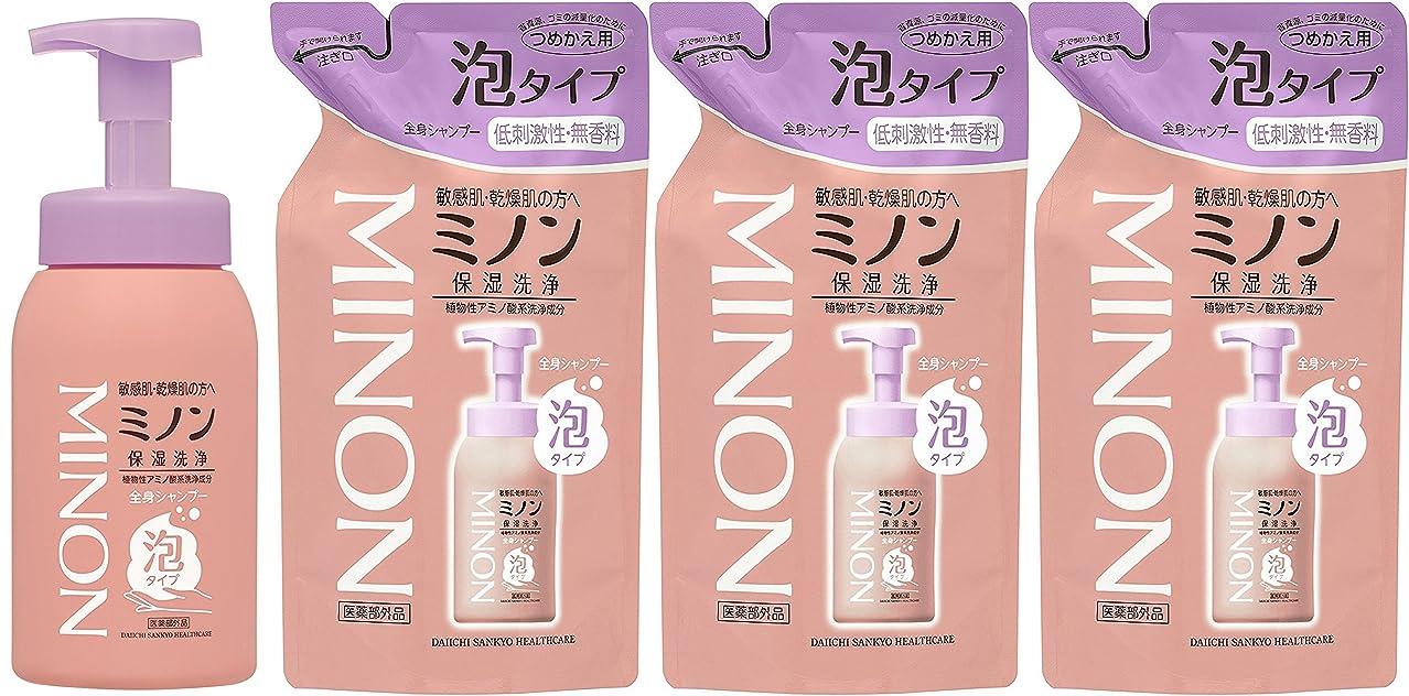 【ポンプ+つめ替3個】ミノン全身シャンプー泡タイプ