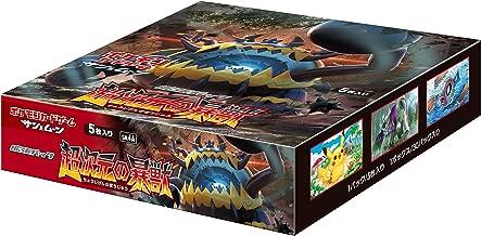 Pokemon Card Game Sun & Moon Booster Pack Ultradimensional Beasts BOX Japanese Ver.