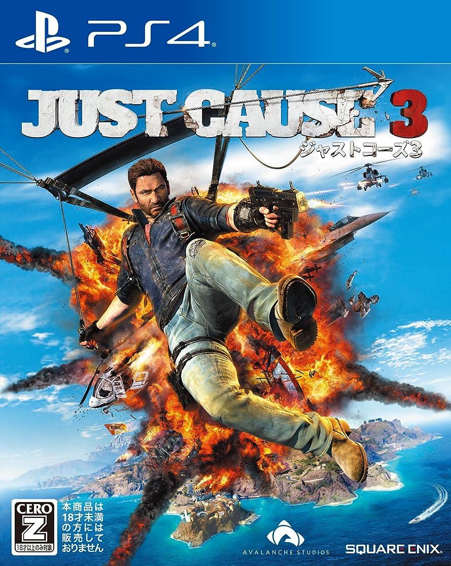 導入する花火言い換えるとジャストコーズ3 【CEROレーティング「Z」】 - PS4