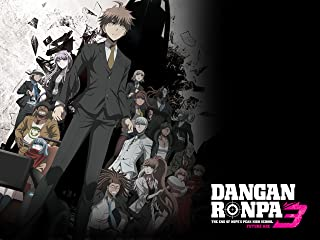 Danganronpa 3: The End of Hope's Peak High School - Future Arc (Original Japanese Version)