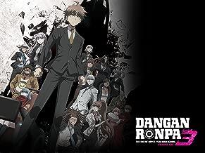 Danganronpa 3: The End of Hope's Peak High School - Future Arc