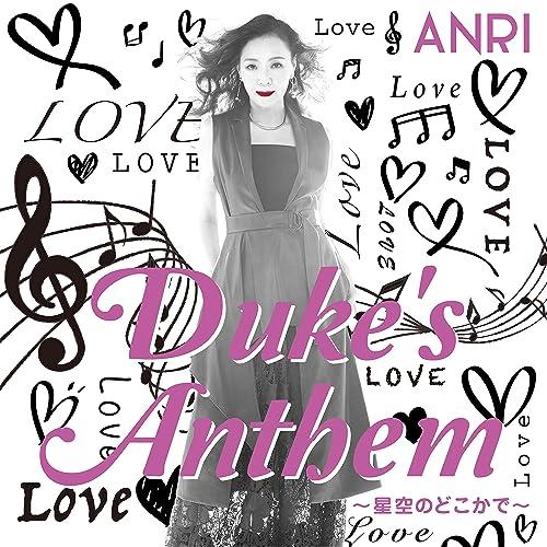 Duke's Anthem〜星空のどこかで〜