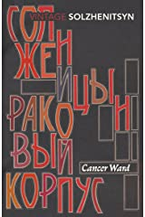 Cancer Ward (English Edition) eBook Kindle