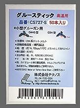 テクノス グルースティック・CS727-S・EVA高温用50本入り。 小型ガンG4HS,G3H用