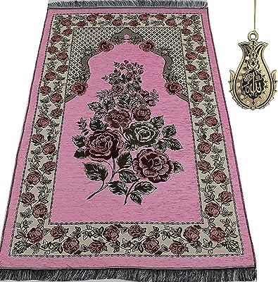 Modefa Turkish Prayer Mat   Thin Woven Chenille Janamaz Sajjadah   Free Allah Muhammad Car Hanger   Embroidered Floral Rose Prayer Mat (Pink #2)